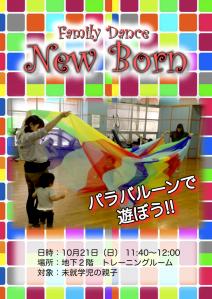 NB_furusato_fes